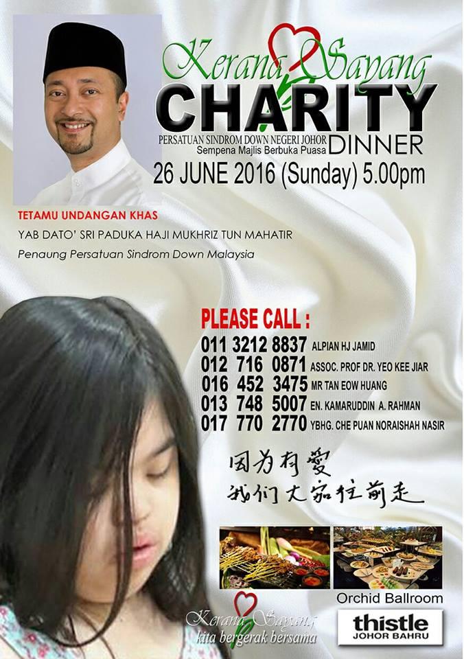 charity-dinner-2016